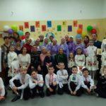 Муниципальное бюджетное образовательное учреждение дополнительного образования Центр творчества «Калейдоскоп» ГО город Уфа Республики Башкортостан