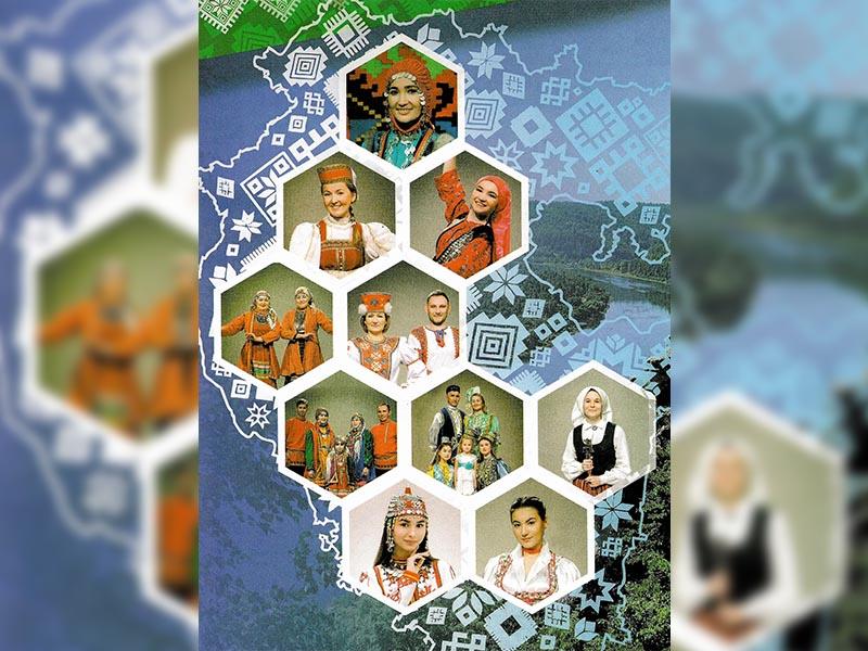 Международный диктант на языках народов Республики Башкортостан